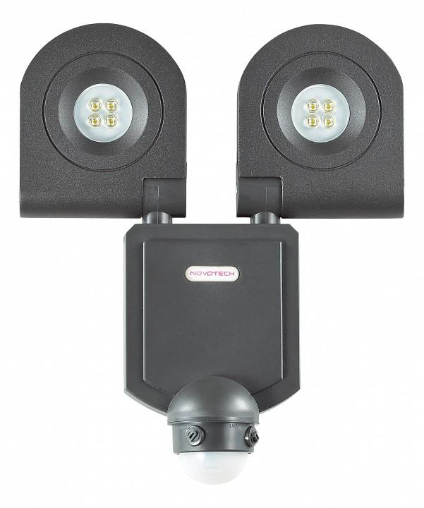 Прожектор Novotech NV_357221 от Mebelion.ru