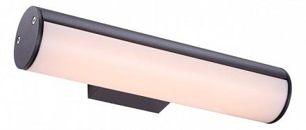 Светильник на штанге Oskari 34185W