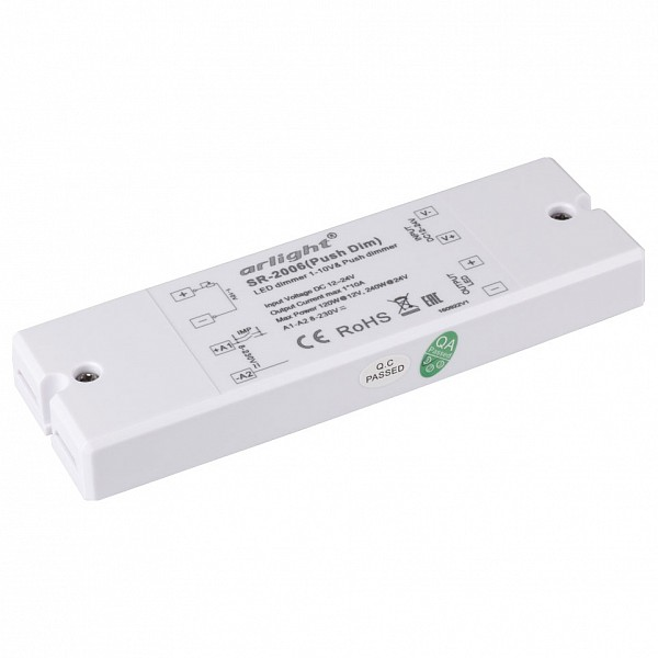 Контроллер-диммер SR-2006 (12-24V, 120-240W, 1-10V, 1CH)