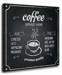 Панно (40х40 см) Coffee 1136725