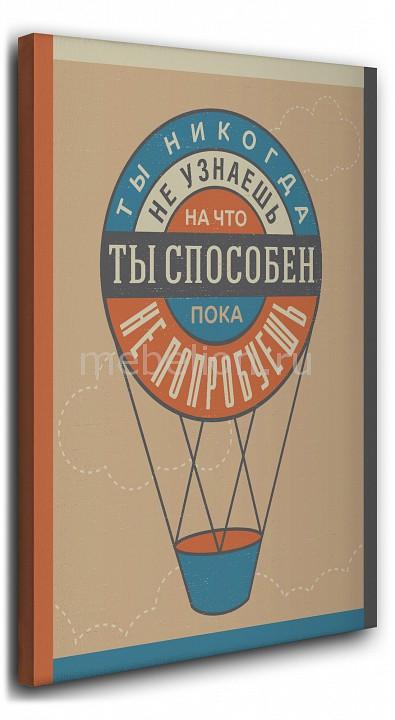 Панно Ekoramka MRK_1135195 от Mebelion.ru