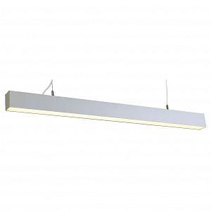Подвесной светильник Officium 2071-24P