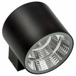 Светильник на штанге 2350