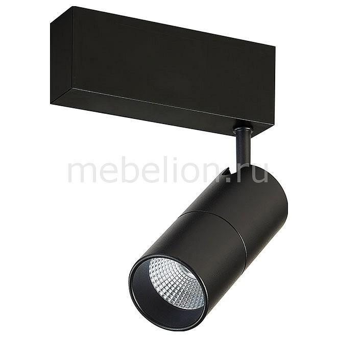 Купить Светильник на штанге DL18789 DL18789/01M Black, Donolux