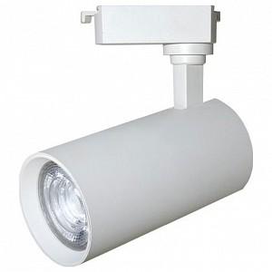 Светодиодный светильник IL.0010 2 Imex (Германия)