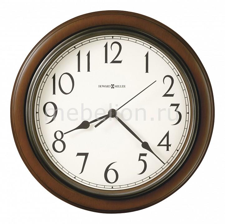 Настенные часы Howard Miller (38.7 см) Howard Miller 625-418 цена и фото
