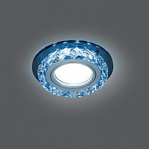 Встраиваемый светильник Backlight 1 BL042