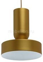 Светильник Regenbogen life MW_715010301 от Mebelion.ru