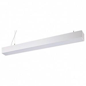 Подвесной светильник Iter 358054