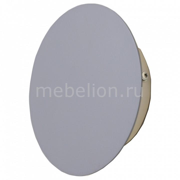 Купить Накладной светильник Signum 2218-1W, Favourite