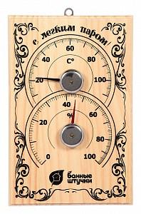 Термометр с гигрометром (23x13x3.5 см) 18010