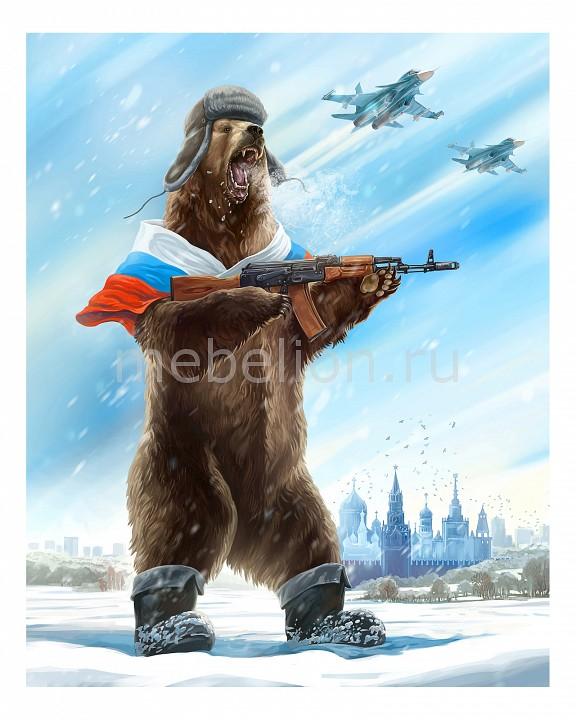 Панно Ekoramka (40х50 см) Русский медведь 1706003К4050 гиря iron head медведь 32 0 кг