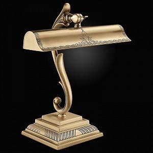 Настольная лампа декоративная 1000 P 1000/2 BRONZO