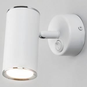 Спот поворотный 1003, 1 лампы GU10 по 50 Вт., 2.32 м², цвет белый матовый