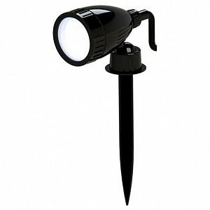 Наземный низкий светильник Nema 1 93384