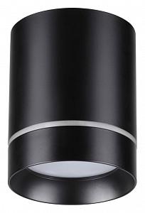 Накладной точечный светильник Arum NV_357685