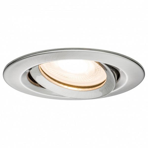 Встраиваемый светильник Palio 93662