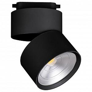 Встраиваемый светильник AL107 32476