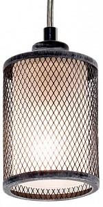 Подвесной светильник Робин CL535111