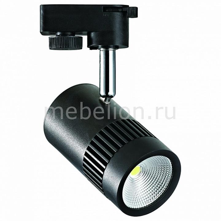 Струнный светильник Horoz Electric HRZ00000889 от Mebelion.ru