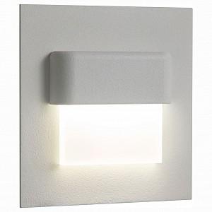 Встраиваемый светильник Скалли CLD006K0