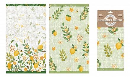 Набор полотенец для кухни Лимонный сад
