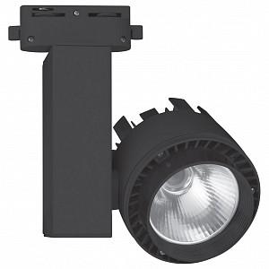 Светильник на штанге Volpe 10962