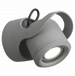Светильник на штанге Round SL093.701.01