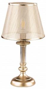 Настольная лампа декоративная Ksenia FR2539TL-01G