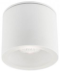 Накладной светильник Hexa 9564