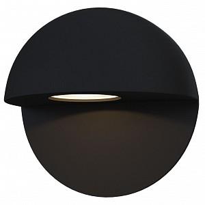 Накладной светильник Mezzo O033WL-L3B3K