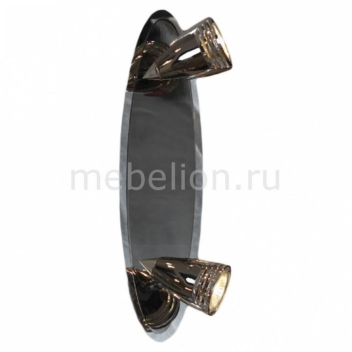 Светильник Lussole LSQ-1701-02 от Mebelion.ru