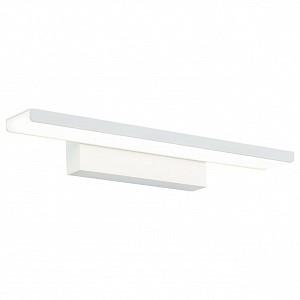 Подсветка для картин Gleam MIR005WL-L16W