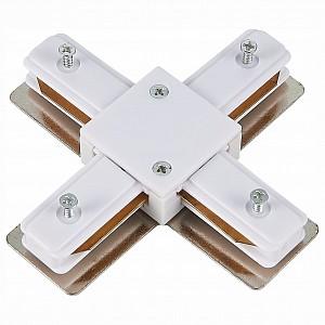 Соединитель лент X-образный жесткий ST002 ST002.549.00