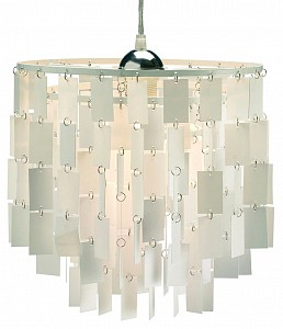 Подвесной светильник Justus 156312