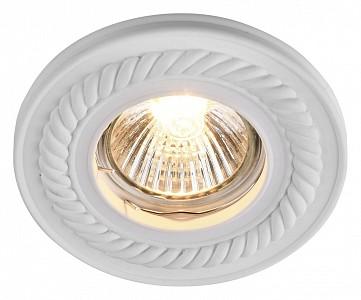 Точечный потолочный светильник Gyps MY_DL283-1-01-W