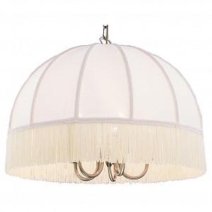 Подвесной светильник Базель CL407151