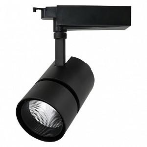 Светодиодный потолочный светильник 50 вт Track Lights AR_A2450PL-1BK