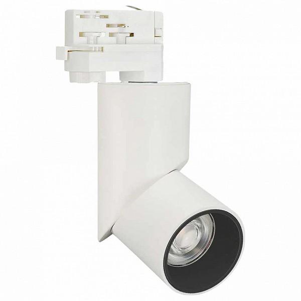 Светильник на штанге Lgd-Twist LGD-TWIST-TRACK-4TR-R70-15W Warm3000 (WH-BK, 30 deg)