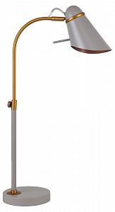 Настольная лампа офисная Lovato 2666-1T