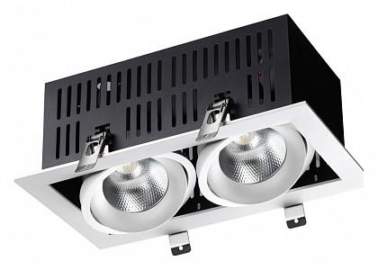 Встраиваемый светильник Gesso 358441