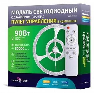 Модуль светодиодный 357706