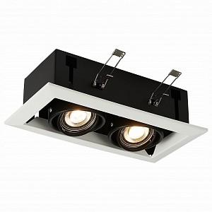 Встраиваемый светильник Hemi ST250.548.02