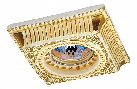 Встраиваемый светильник Sandstone 369831