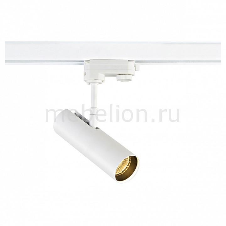 Струнный светильник Donolux do_dl18866_7w_track_w_dim от Mebelion.ru