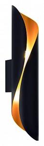 Бра CLT 230 Crystal Lux (Испания)