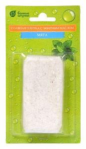 Соляной камень (10x19x3 см) 32408