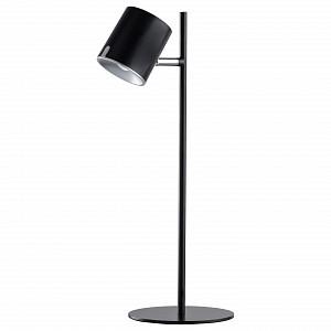 Офисная лампа настольная Эдгар 9 MW_408032401
