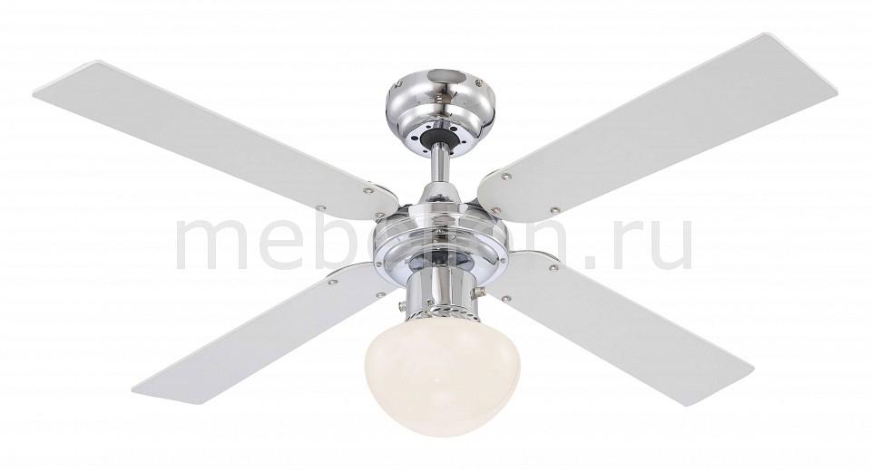 Светильник с вентилятором Globo Champion 0330 globo люстра вентилятор globo champion 0330