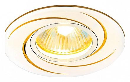 Встраиваемый светильник Classic A506 AMBR_A506_AL_G